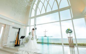 沖縄挙式 アクアグレイスチャペル Aラインドレス