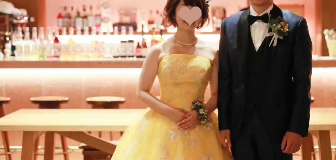 カラードレス 黄色 HOTEL KITANO CLUB