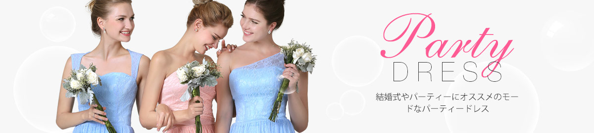 Cocomelody special bridal party dresses category banner